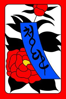 Июнь, Пион, 牡丹, botan - синяя лента, 5 очков