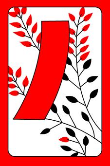 Июль, Леспедеца, 萩, hagi - красная лента, 5 очков