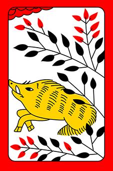 Июль, Леспедеца, 萩, hagi - животное: кабан, 10 очков