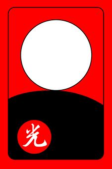 Август, Мискант, 薄, susuki - «яркая» карта: полная Луна в красном небе, 20 очков