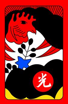 Декабрь, Павловния, 桐, kiri - «яркая» карта: птица Феникс, 20 очков