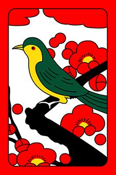 Февраль, Слива, 梅, ume - животное: певчая птица на ветке, 10 очков