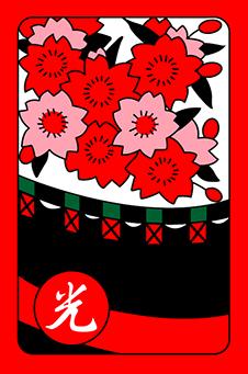 Март, Вишня (сакура), 桜, sakura - «яркая» карта: походный занавес дзинмаку, 20 очков