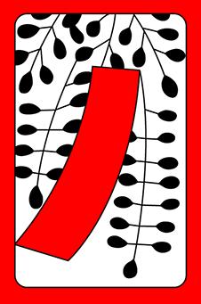 Апрель, Глициния, 藤, fudzi - красная лента, 5 очков