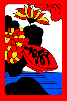 Сентябрь, Хризантема, 菊, kiku - «животное»: чаша сакэ, 10 очков