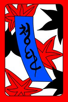 Октябрь, Клён, 紅葉, momiji - синяя лента, 5 очков